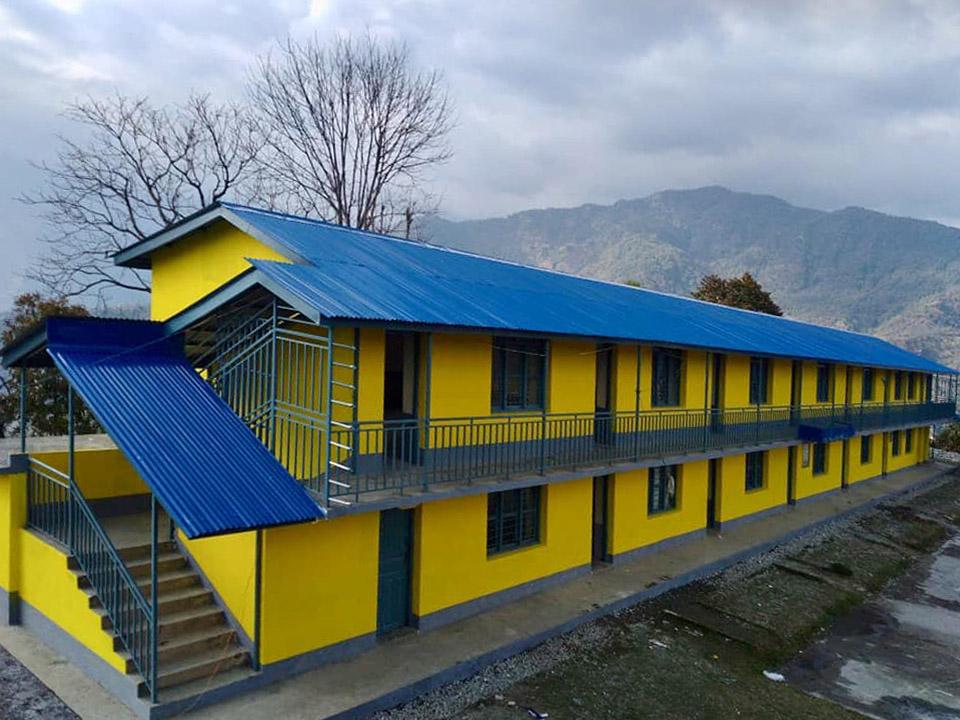 Pahar Trust School